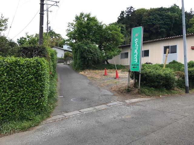寺家作業場(4).JPG
